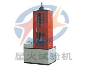 2kN弹簧疲劳试验机 测试波纹管寿命  镇江