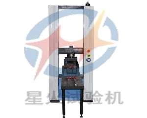 电子式钢板簧试验机