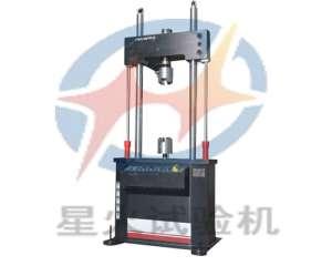 5000N橡胶减震器疲劳试验机